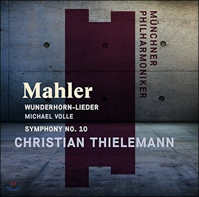 Christian Thielemann 말러: 교향곡 10번 아다지오, 어린이의 이상한 뿔피리 - 크리스티안 틸레만, 뮌헨 필하모니
