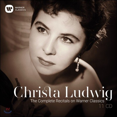 Christa Ludwig 크리스타 루드비히 EMI 리사이틀 전집 (The Complete Recitals on Warner Classics)