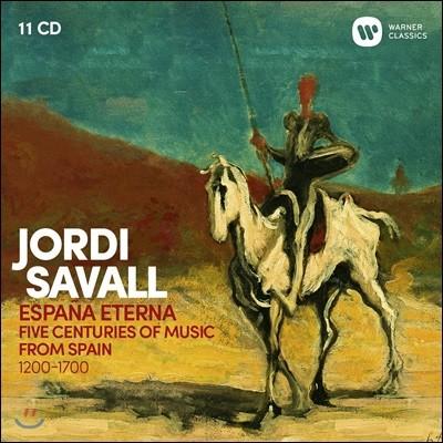 Jordi Savall 스페인 고음악 모음집 - 조르디 사발 (Espana Eterna)