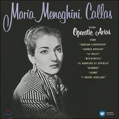 Maria Callas 마리아 칼라스 - 리릭, 콜로라투라 아리아 [1954] (Operatic Arias - Lyric & Coloratura) [LP]