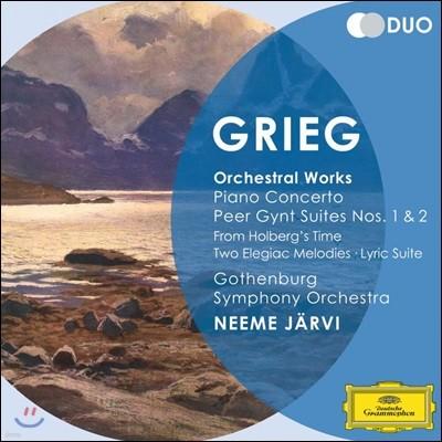 Neeme Jarvi 그리그: 관현악 모음집 (Grieg: Orchestral Music)