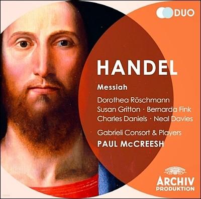 Paul McCreesh 헨델 : 메시야 (Handel: Messiah)