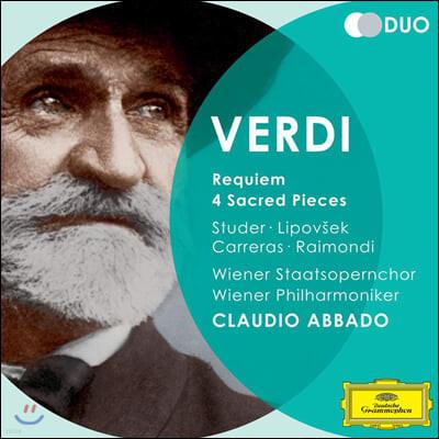 Claudio Abbado 베르디: 레퀴엠, 네 개의 성가곡 (Verdi: Requiem, Quattro Pezzi Sacri)