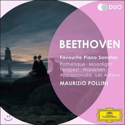 Maurizio Pollini 베토벤: 피아노 소나타집 (Beethoven: Favourite Piano Sonatas)