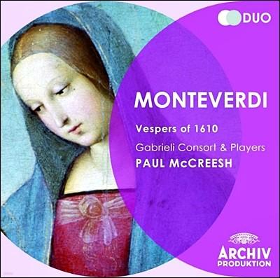 Paul McCreesh 몬테베르디: 성모의 저녁기도 1610 (Monteverdi: Vespro della beata Vergine) 폴 멕크리쉬