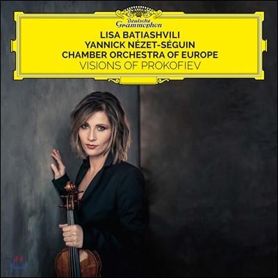 Lisa Batiashvili 프로코피에프: 바이올린 협주곡 1 & 2번 - 리사 바티아쉬빌리 (Prokofiev: Violin Concertos)