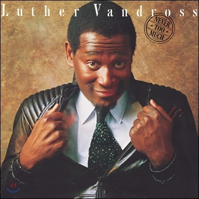 Luther Vandross (루더 밴드로스) - Never Too Much [LP]