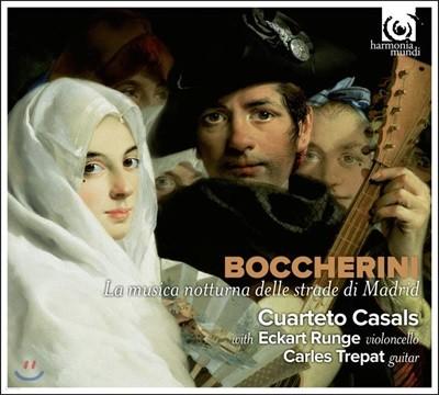 Cuarteto Casals 보케리니: 마드리드 거리의 밤의 음악 - 현악 4중주, 5중주