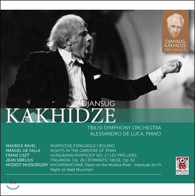 Djansug Kakhidze 잔수크 카히제의 유산 9집 - 라벨: 볼레로 / 리스트: 헝가리 랩소디 외 (Ravel: Bolero / Liszt: Hungarian Rhapsody No.2)