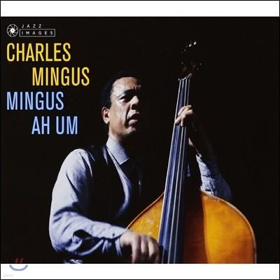 Charles Mingus (찰스 밍거스) - Ah Hum
