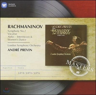 Andre Previn 라흐마니노프: 교향곡 2번 (Rachmaninov: Symphony Op.27)