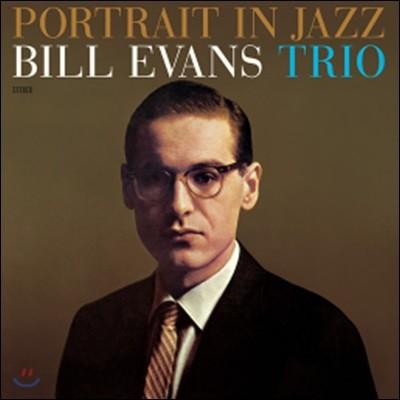 Bill Evans (빌 에반스) - Portrait in Jazz [투명 그린 컬러 LP]