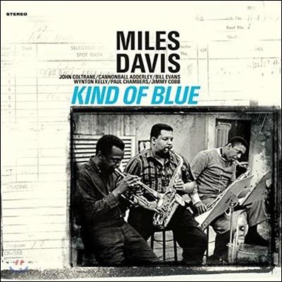 Miles Davis (마일스 데이비스) - Kind Of Blue [블루 컬러 LP]