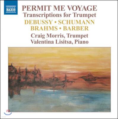 Craig Morris / Valentina Lisitsa 트럼펫과 피아노를 위한 편곡집 (Transcriptions for Trumpet)