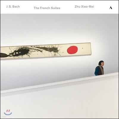Zhu Xiao-Mei 바흐: 프랑스 모음곡 (J.S. Bach: French Suites) 주 샤오-메이 [2 LP]
