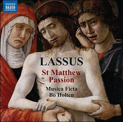 Bo Holten 오를란두스 라수스: 마태수난곡 (Orlandus Lassus: St Matthew Passion)