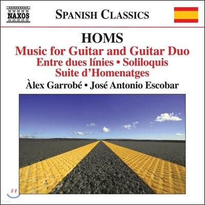 Alex Garrobe 호아킨 홈즈: 독주 기타와 기타 듀오를 위한 작품 전집 (Homs: Music For Guitar And Guitar Duo)