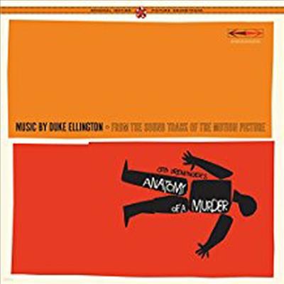 Duke Ellington & His Orchestra - Anatomy Of A Murder (살인의 해부)(O.S.T.)(180G)(LP)