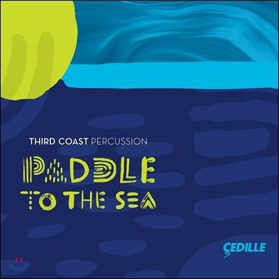 Third Coast Percussion 4인조 타악기 앙상블 - 필립 글래스: 아마존의 강 / 드러크먼: 물의 성질의 반영 등 (Paddle To The Sea)