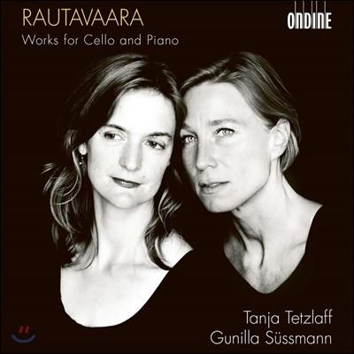 Tanja Tetzlaff 라우타바라: 무반주 첼로 소나타 - 타냐 테츨라프, 구닐라 쥐스만 (Rautavaara: Works For Cello & Piano)