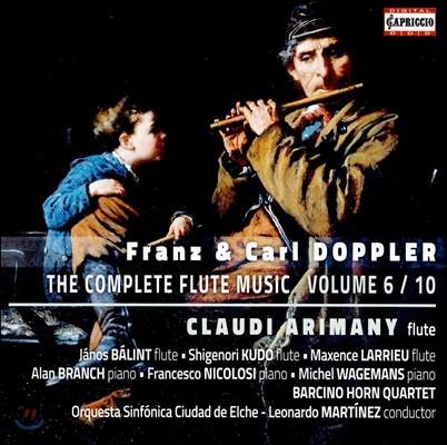 Claudi Arimany 프란츠 & 칼 도플러: 플루트 음악 전곡 6집 (Franz & Carl Doppler: The Complete Flute Music Vol.6 / 10)