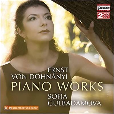 Sofja Gulbadamova 도흐나니: 피아노 작품집 - 소피아 귤바다모바 (Dohnanyi: Piano Works)