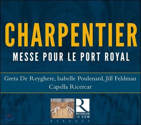 Capella Ricercar 샤르팡티에: 포르루아얄을 위한 미사 (Charpentier: Messe pour le Port Royal)