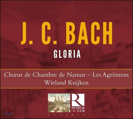 Wieland Kuijken 요한 크리스티안 바흐: 글로리아 (J. C. Bach: Gloria)