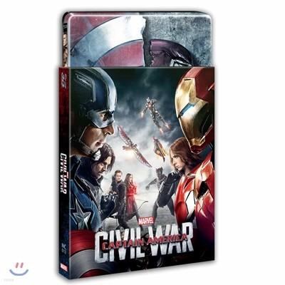 캡틴아메리카 : 시빌워 (2Disc 스틸북 렌티큘러 한정판) : 블루레이