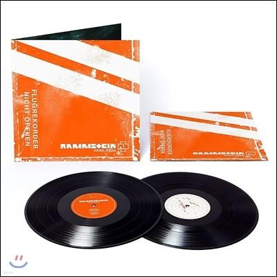 Rammstein (람슈타인) - Reise, Reise [2 LP]