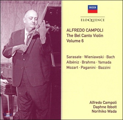 Alfredo Campoli 알프레도 캄폴리 벨 칸토 바이올린 6집 - 데카 라스트 레코딩 (The Belcanto Violin Vol.6)