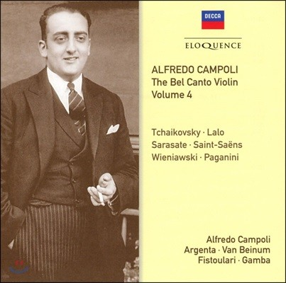 Alfredo Campoli 알프레도 캄폴리 벨 칸토 바이올린 4집 - 협주곡집 (The Bel Canto Violin Vol.4)