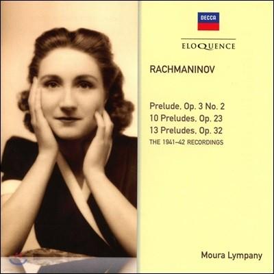 Moura Lympany 라흐마니노프: 전주곡 전곡 (Rachmaninov: Preludes Op.3 No.2, Op.23 & Op.32)