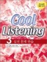 Cool Listening 3 실전 문제 연습