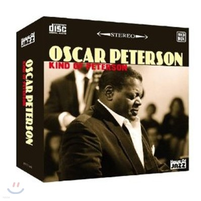 Oscar Peterson - Kind Of Peterson