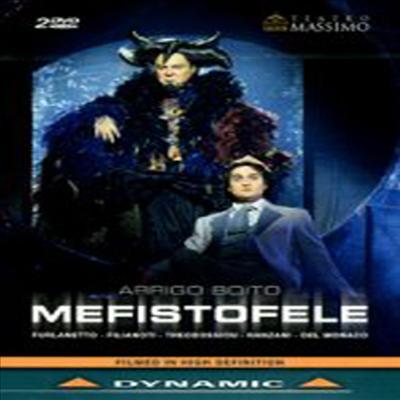 보이토 : 메피스토펠레 (Boito : Mefistofele) - Ferruccion Frulanetto
