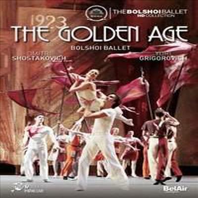 볼쇼이 발레단 - 쇼스타코비치: 황금의 시대 (Bolshoi Ballet - Shostakovich: The Golden Age) (DVD) (2017) - Pavel Klinichev