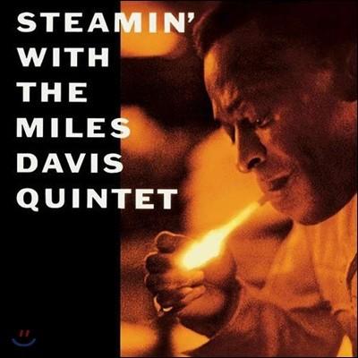 Miles Davis Quintet (마일즈 데이비스 퀸텟) - Steamin' [LP]