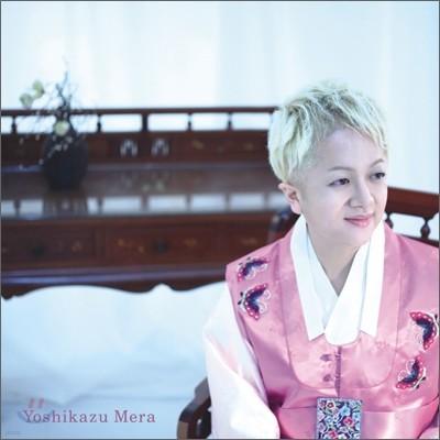 Yoshikazu Mera 요시카즈 메라가 부르는 한국 노래 (Korea Nostalgia)