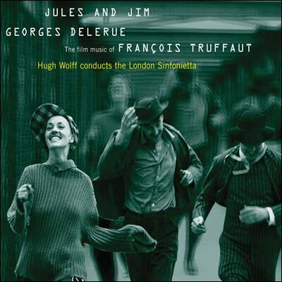Hugh Wolff 조르주 들르뤼: 프랑스와 트뤼포 영화를 위한 음악 (Georges Delerue: Music for Films of Francois Truffaut) 런던 신포니에타, 휴 울프