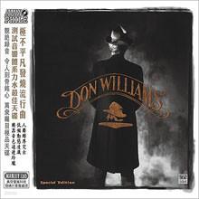 Don Williams - Special Edition 돈 윌리엄스 베스트 앨범