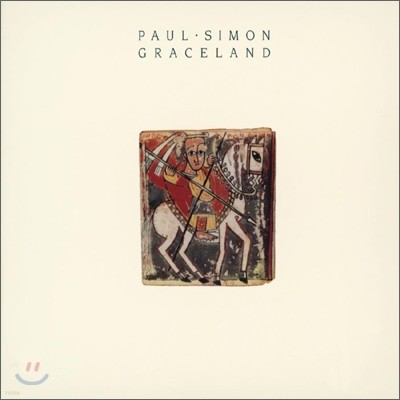 Paul Simon - Graceland (Expanded & Remastered)