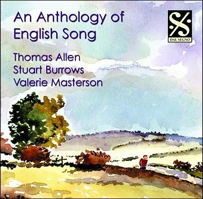 영국 노래 선집 - 토마스 알렌