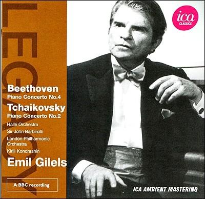Emil Gilels 베토벤 / 차이코프스키 : 피아노 협주곡 (Tchaikovsky & Beethoven) 에밀 길렐스
