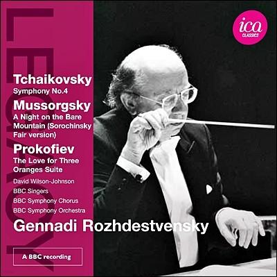 차이코프스키 : 교향곡 4번 - 로체스트벤스키