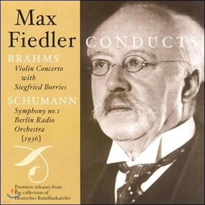 Max Fiedler 브람스: 바이올린 협주곡 / 슈만: 교향곡 1번 (Brahms: Violin Concerto / Schumann: Symphony No.1)