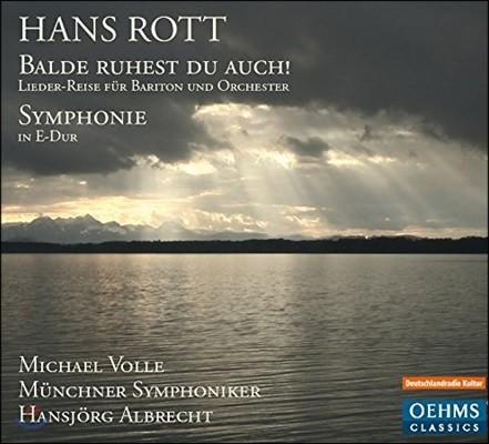 Hansjorg Albrecht 한스 로트: 교향곡 E장조, 바리톤을 위한 '여행의 노래' (Hans Rott: Balde Ruhest Du Auch!, Symphonie)