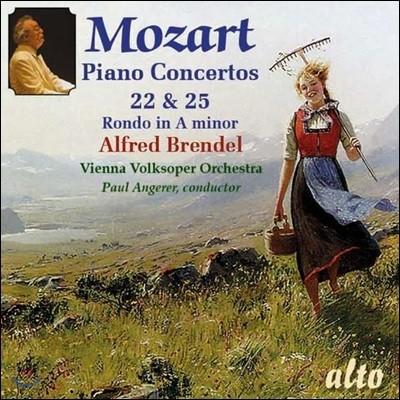 Alfred Brendel 모차르트: 피아노 협주곡 22번, 25번, 론도 (Mozart: Piano Concertos KV482, KV503 & Rondo KV511)