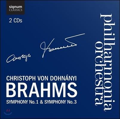 Christoph von Dohnanyi 브람스: 교향곡 1번, 3번 (Brahms: Symphonies Op.68 & Op.90)