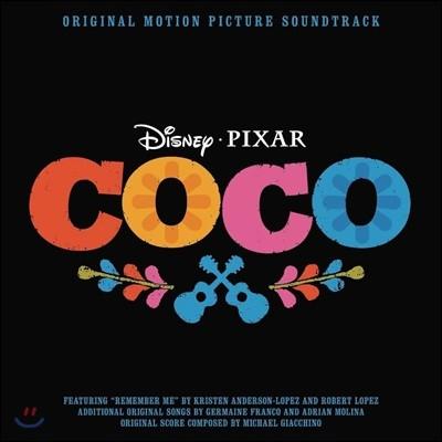 코코 애니메이션 음악 (Songs from Coco OST by Michael Giacchino 마이클 지아치노) [픽쳐 디스크 LP]
